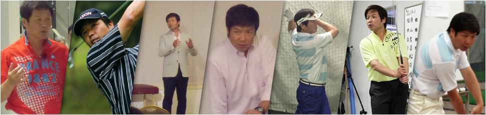 石渡俊彦のスポーツコンディショニング研究所