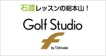 Golf Studio f